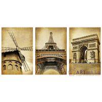 Великий Париж