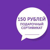 Портреты картины репродукции на заказ - Сертификат - 150 рублей