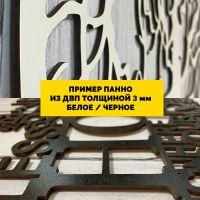 """Портреты картины репродукции на заказ - Панно """"Олень"""""""