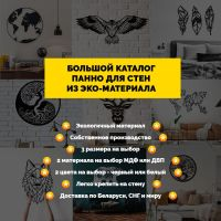 "Портреты картины репродукции на заказ - Панно ""Фантазии"""